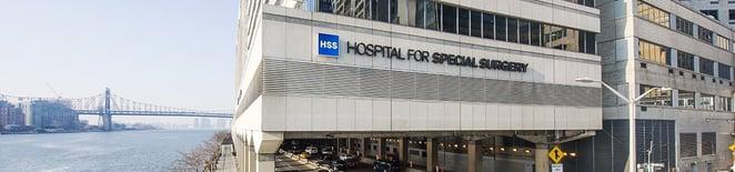 HSS-building-exterior_HSS-Logo